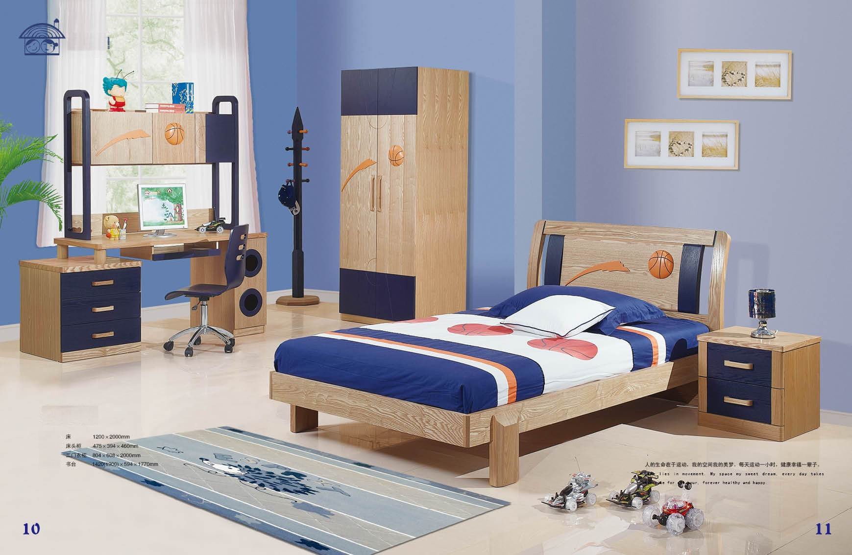 Kids Bedroom Design Kids Bedroom Furniture for Summer Season 2017 theydesign