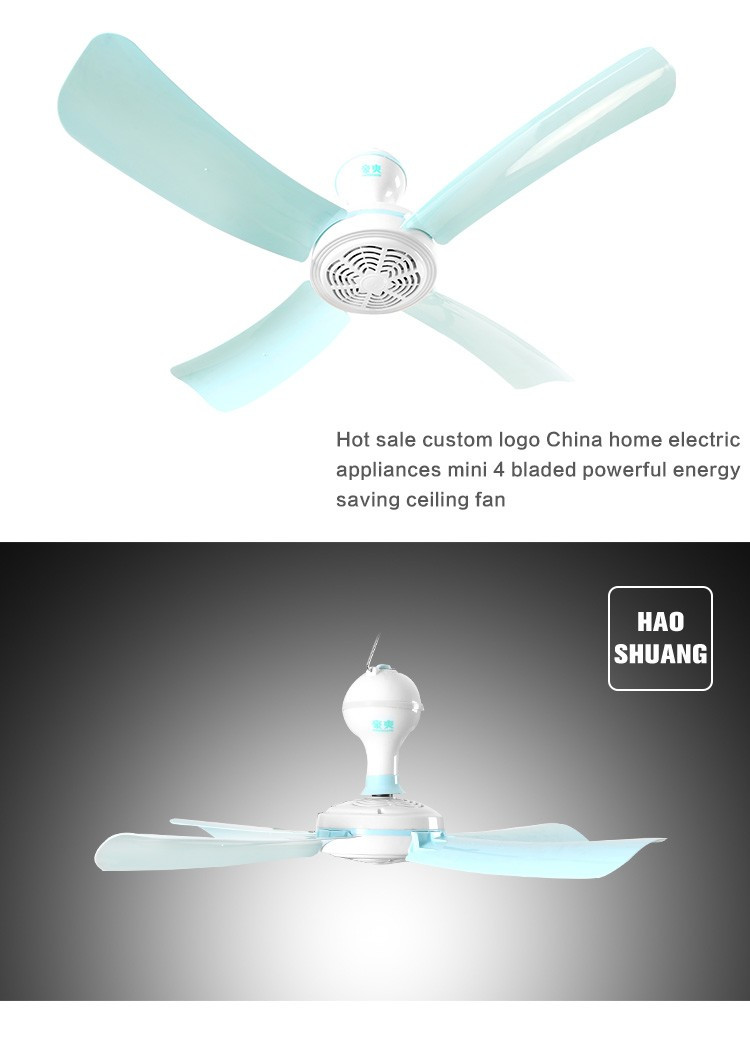 Silent Fan for Bedroom 580mm 23inch Small Silent Mini Plug In Powerful Bedroom Ceiling Fan with Replacement Blades View Small Powerful Fan Haoshuang Product Details From
