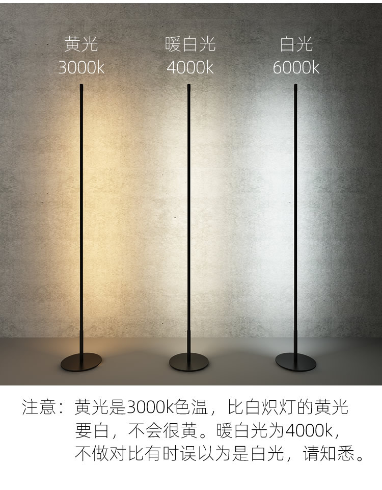 Standing Lamps for Bedroom Us $69 02 Off Minimalist Strip Modern Floor Lamp for Living Room Led Standing Lamps Home Stand Light Study Bedroom Lamp Free Standing Lamps In